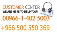 almazalla service phone number